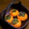 秋のおやつー柿のコンポート