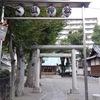 面影橋・天祖神社界隈の細道 東京都新宿区西早稲田3丁目