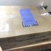 Dynabook TX/65Dの修理 -FINAL-