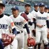 選抜高校野球 彦根東 最新応援情報! 対慶応戦 戦力比較・分析