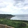 沖縄旅行記12~沖縄県平和祈念公園で平和への尊さを考える