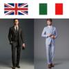 最高級の既製服【イタリア】VS【イギリス】