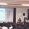京都すばる高校で講演をさせていただきました。