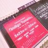 【舞台感想】Coloring Musical Indigo Tomato