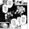 「傲慢なる天才」を描くには、ボクシングが一番~新井英樹『SUGAR』(&続編『RIN』)が無料公開、8月末まで