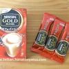 【デカフェ】カフェインレスコーヒーっておいしい?