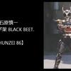 17on & it-talksまとめ59・2021年 2月12日~ 2月27日/繁忙期に再生数増加/石原慎一『黒き十字架BLACK BEET.』