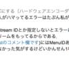 RaspberryPi3 を h264動画変換サーバにする(再挑戦)