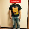 第91話 届いた!かずやん商店オリジナルTシャツ!