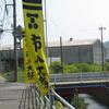 吉田の黄色