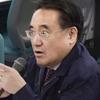 前田泰宏(中小企業庁長官)のWiki経歴と家族は?持続化給付金問題で政府がピンチ?
