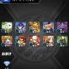 モンスト日記#048 恐怖の獣神再編 〜2日目〜