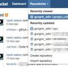 Bitbucketのリポジトリを削除する5ステップ