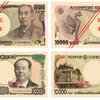 紙幣の新デザインの話