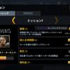 ミッション9 グランドモフ・ターキン