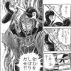 【剣道】仮面ライダーの必殺技にはゲージがあるのか?まさかの合気か!?