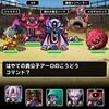 level.1594【ウェイト140・黒い霧】第54回闘技場チャレンジカップ4日目