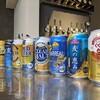 【雑企画】12/18開催:第3のビールってどんな味か確認する会