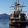 箱根海賊船で箱根関所へ【箱根フリーパスで日帰り旅行⑥】