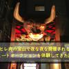 ミートオークションで話題の『ヒレ肉の宝山錦糸町店』に行ってきた!店員さんの一押しメニューも紹介する。