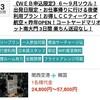 ティウェイ航空の格安ツアーでコートヤードマリオット南大門2泊24800円~!