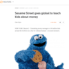 ロイター「Sesame Street goes global to teach kids about money」(2017年11月14日)