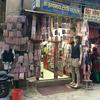 ネパールの伝統帽「トピー帽」を買うなら専門店で!!@カトマンズ
