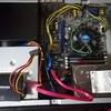 実家のデスクトップPCをSSD化した結果、微妙に高速化した。