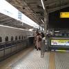 2020/11/02 関西旅行1日目 (大阪歴史博物館)