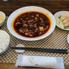 中国酒家 菜都 激辛麻婆ランチを食べた