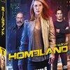 ドラマ『HOMELAND/ホームランド シーズン6』Fox Channel