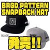 【バスブリゲード】BRGDパターンワッペン配置のキャップ「BRGD PATTERN SNAPBACK HAT」発売!