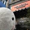 歌舞伎町アパホテル宿泊!BEEF KITCHEN STANDで290円のステーキ