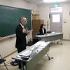 R1.11.22 メンタルヘルス・セルフケア講座を受講しました。