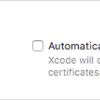 Xcode8のxcodebuildでarchive時にsignining周りでエラーがでたときの対処法