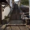 下関市 : 西入江町〜丸山町〜神田町 階段巡り