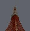 【写真修復・復元・複製・複写の専門店】東京 東京タワー 快晴に!
