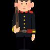 【旅行】Sabosanの北近畿漫遊記 その2(東舞鶴編)/ノスタルジックな海軍ゆかりの港町を散策