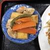 〜引っ越し⑥ なかよし食堂〜