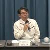 小惑星探査機「はやぶさ2」の記者説明会(TD1-R3リハーサルと合運用など、MINERVA-II2の現状)
