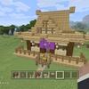【マイクラ教育】AND回路でご利益ある神社を作ってみた