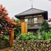 【住人大募集中!】東京都日野市築150年の古民家「ヒラヤマちべっと」
