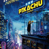 『名探偵ピカチュウ』映画レビュー「日本のマスコットキャラがハリウッドでおっさんになって帰ってきた!」