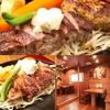 【オススメ5店】西新・姪浜・その他西エリア(福岡)にあるハンバーグが人気のお店