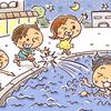 第11回 奄美大島のお話