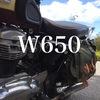 W650で山の中 たまにはオートバイに乗ってみる
