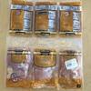 【肉類】Chicken THIGHI〜胸肉人気のアメリカではもも肉がお買い得?〜