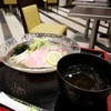 【金沢 ラーメン つけ麺】「白海老の冷つけ麺」Bran Zimuri (麺'sじむり)