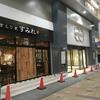 地元密着な作りで応援したい!岡山に新しくできた商業施設「ICOTNICOT(イコットニコット)」とは?