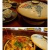 ブイヤベース鍋